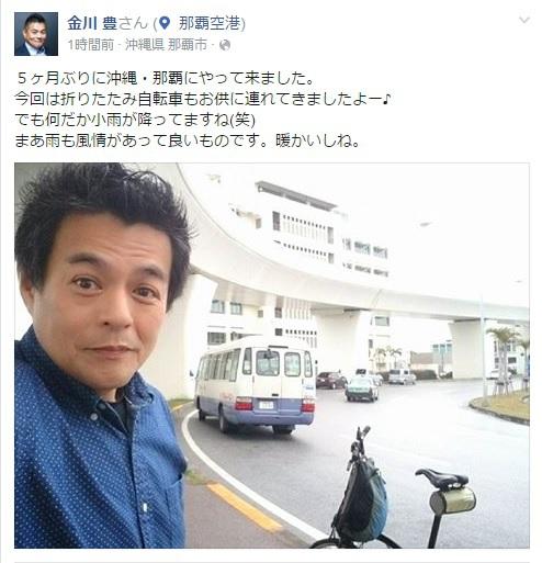 ヒラメキングsins沖縄s20160316